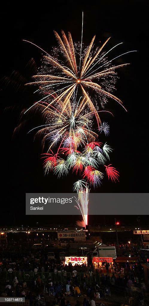 People enjoy the Ohmagari Firework Festival on August 28, 2010 in Daisen, Akita, Japan.