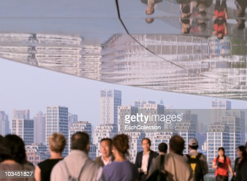 People enjoying a sunny afternoon in Shanghai. : Stock Photo