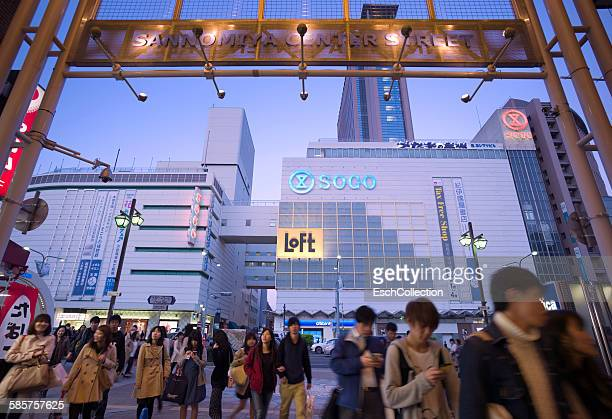 People enjoying themselves at center of Kobe