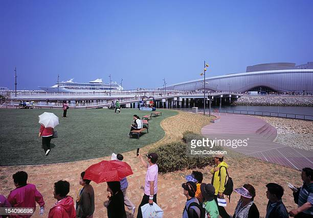 People enjoying themselves at Expo 2012 in Yeosu