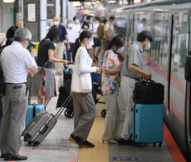 JPN: Daily News by Kyodo News - July 23, 2020