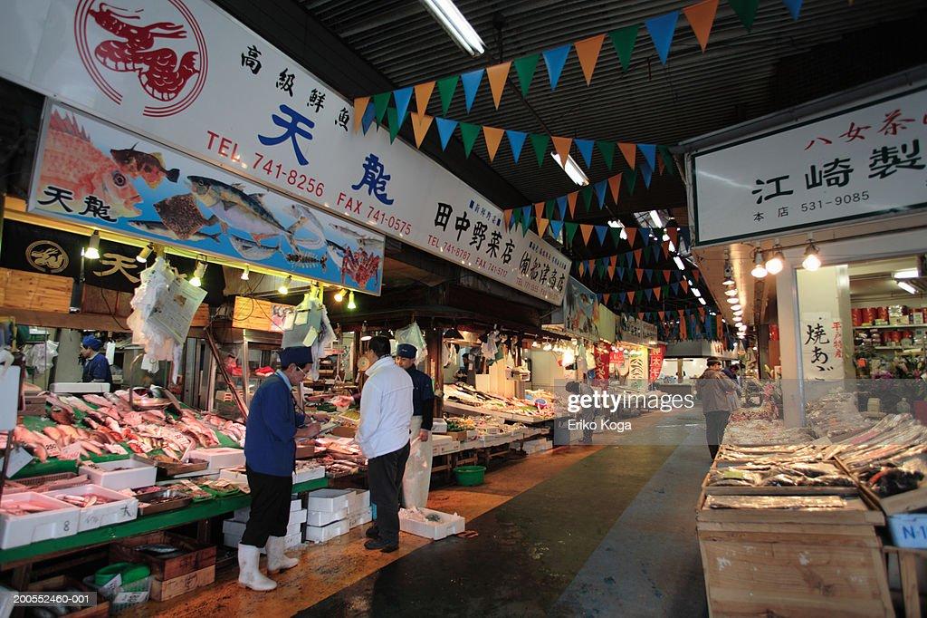 People in market, Yanagibashi, Hakata, Fukuoka, Japan : Stock Photo