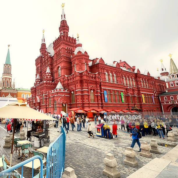 People in Red Square, Moscow