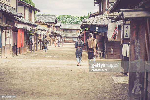 People in Traditional Costumes in Edo Town, Kyoto, Japan