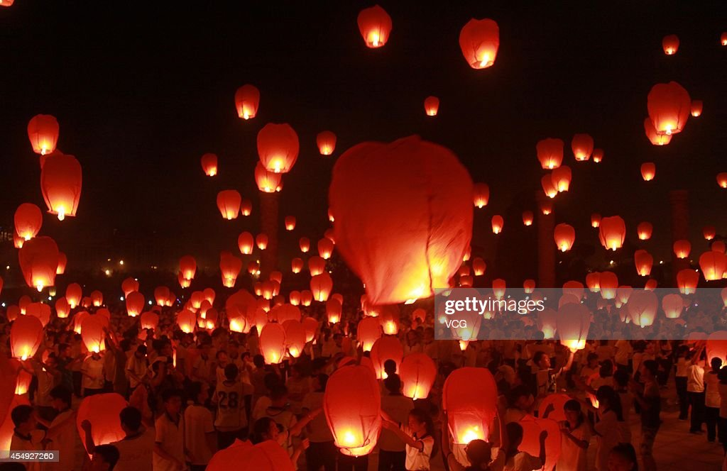 Yichun (Jiangxi) China  city images : Festival on September 7, 2014 in Yichun, Jiangxi Province of China ...
