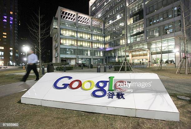 People leave the Google Inc office in Beijing China on Monday March 22 2010 Google Inc's looming withdrawl from China adds to pressure to expand in...