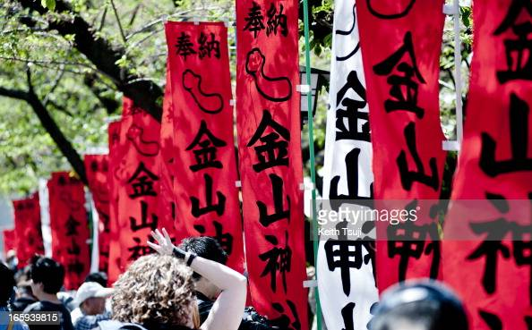 People line up by the entrance at Kanamara Matsuri on April 7 2013 in Kawasaki Japan The festival is held annually on the first Sunday of April and...