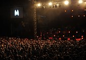People listen a performance by French singer Michel Polnareff during the 23th edition of the Cognac Blues Passion festival in Cognac on July 09 2016...