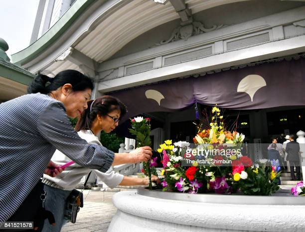 People mourn the victims of the Great Kanto Earthquake at Yokoami Park on September 1 2017 in Tokyo Japan National disaster preparedness day was...