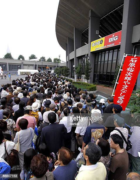 People queue up for entering actor Yujiro Ishihara's 23rd Buddhist memorial service at the National Stadium on July 5 2009 in Tokyo Japan Yujiro...