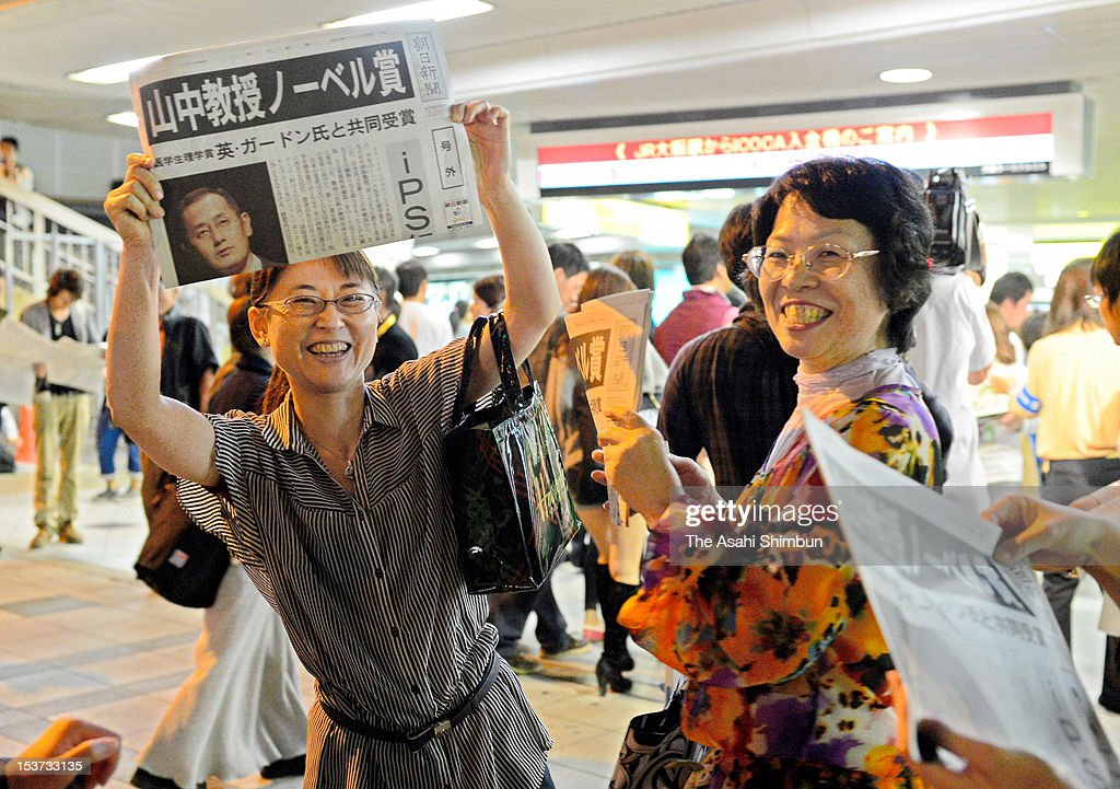 People read extra edition of newspaper distributed to celebrate Kyoto University professor Shinya Yamanaka winning the Nobel prize on October 8, 2012 in Osaka, Japan. Yamanaka and Sir John Gurdon have both been awarded the Nobel prize for medicine or physiology for their work as pioneers of stem cell research.