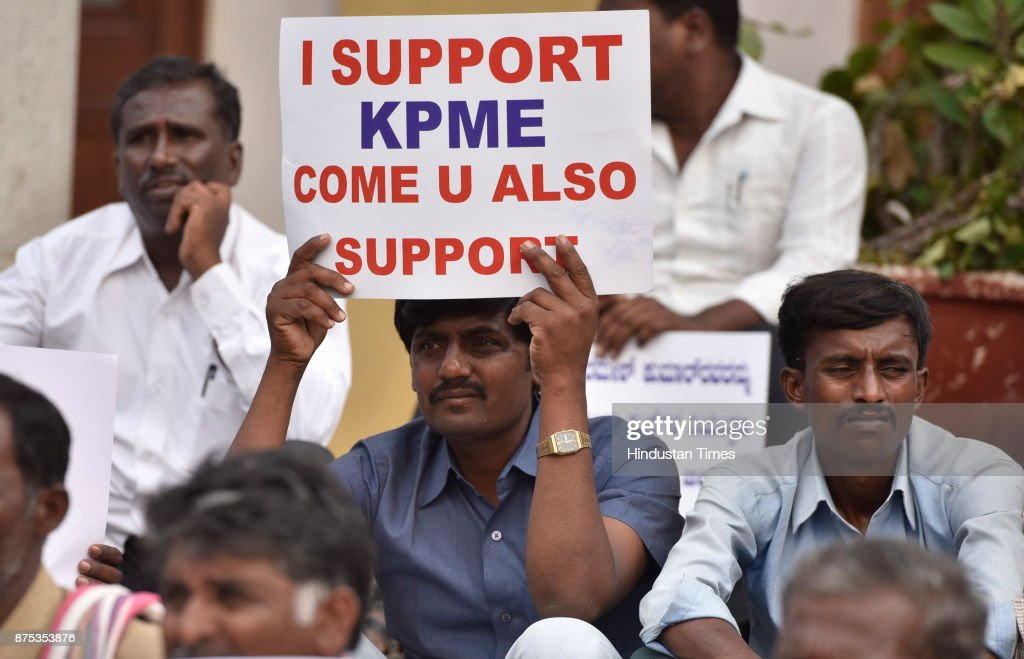 People Demonstrate In Support Of Karnataka Private Medical Establishment Act