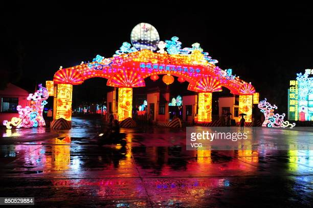 People visit a crossStrait lantern festival at Zhouzhuang ancient town on September 20 2017 in Kunshan China To celebrate the upcoming MidAutumn...