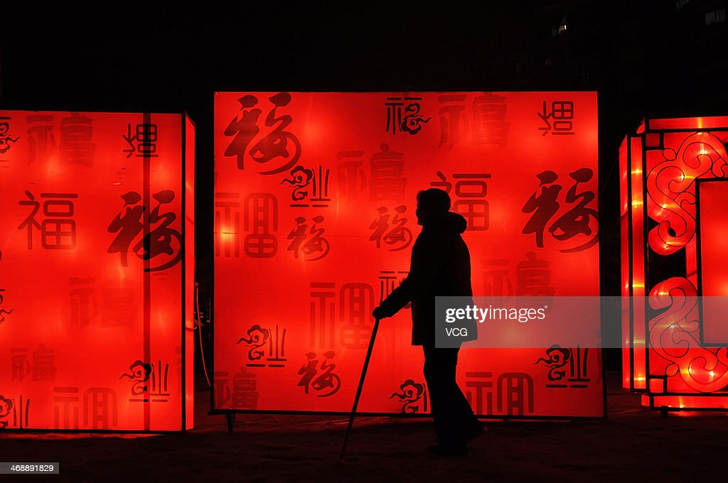 People visit a lantern show on February 11, 2014 in Ningbo, China. Lantern Festival is a Chinese festival celebrated on the fifteenth day of the first month in the lunar year in the Chinese calendar.