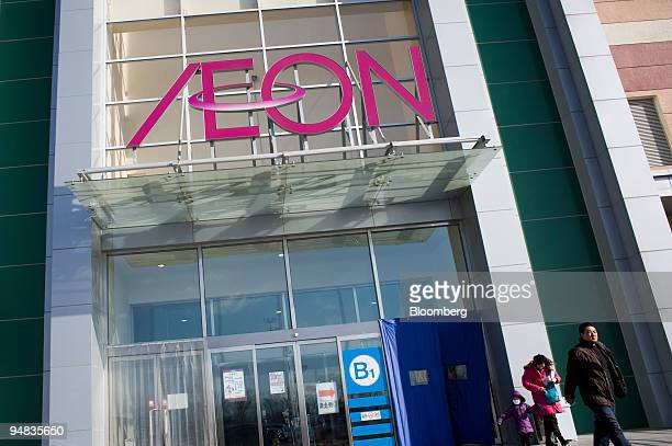 People walk out of an AEON Co shopping development in Beijing China on Monday Dec 29 2008 Aeon Co Japan's largest supermarket operator will cut...