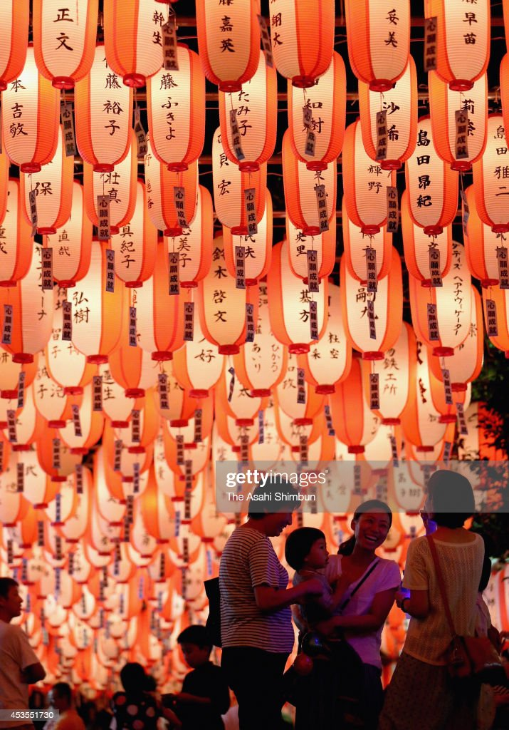 People walk under 8,000 lanterns during the Chochin (Lantern) Festival at Tado Taisha Shrine on August 12, 2014 in Kuwana, Mie, Japan.