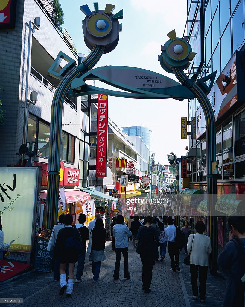 People walking street in Harajuku, Tokyo, Japan : Stock Photo