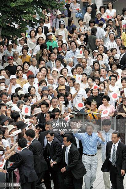 People wave the national flag as Japanese Prime Minister Junichiro Koizumi attends the support speech on August 30 2005 in Sagamihara Kanagawa Japan