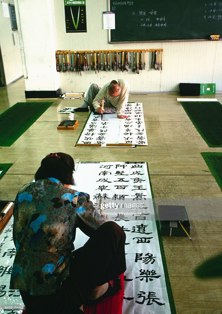 People Writing In Calligraphy School Stock Photo Getty