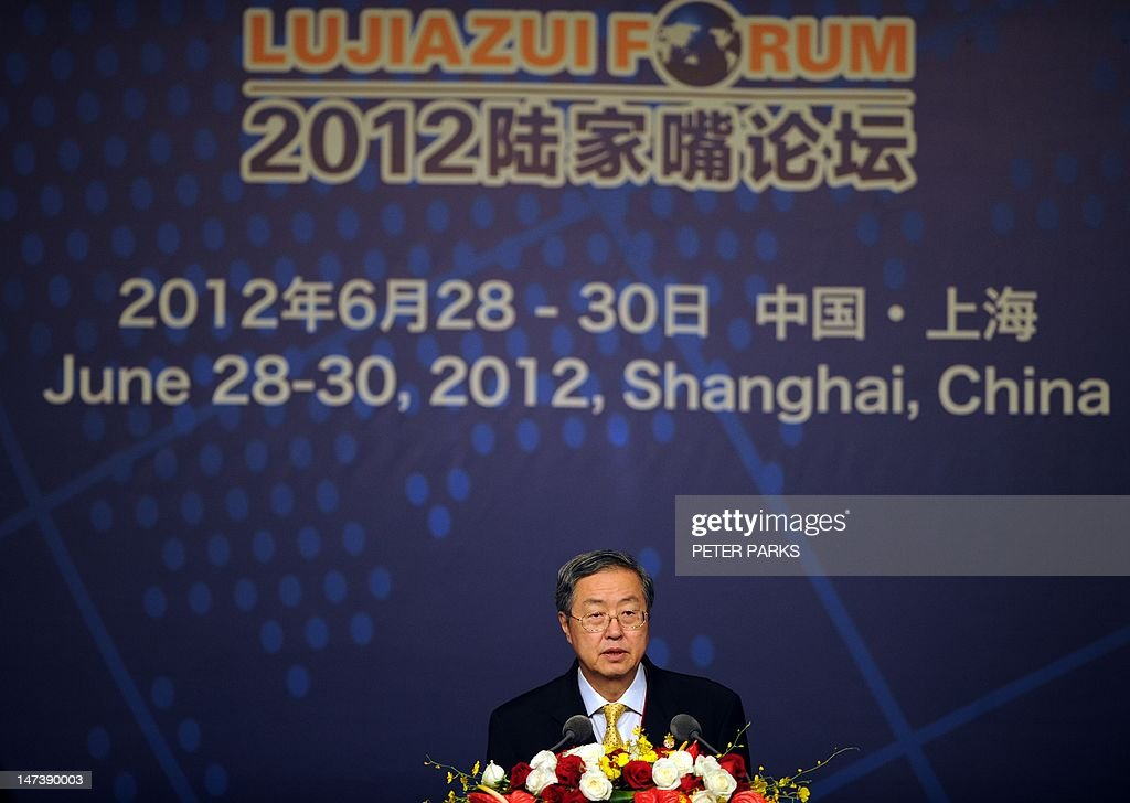 People's Bank of China Governor Zhou Xiaochuan speaks at the Lujiazui Economic Forum in Shanghai on June 29, 2012. The annual Lujiazui Forum where economists gather is now in its fifth year and runs for three days from June 28 to 30. AFP PHOTO / Peter PARKS
