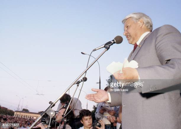People's deputy Boris Yeltsin speaks to the crowd during a rally at Luzhniki Stadium in Moscow Russia on 12th June 1989