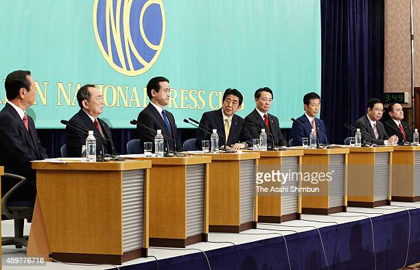 People's Life Party Chair Ichiro Ozawa The Party for Future Generations Chair Takeo Hiranuma Japan Innovation Party co leader Kenji Eda Prime...