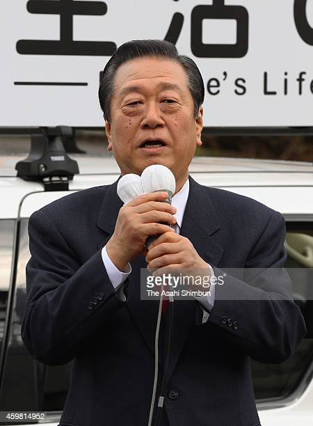 People's Life Party leader Ichiro Ozawa makes a street speech as the lower house election campaign officially kicks off on December 2 2014 in Uonuma...