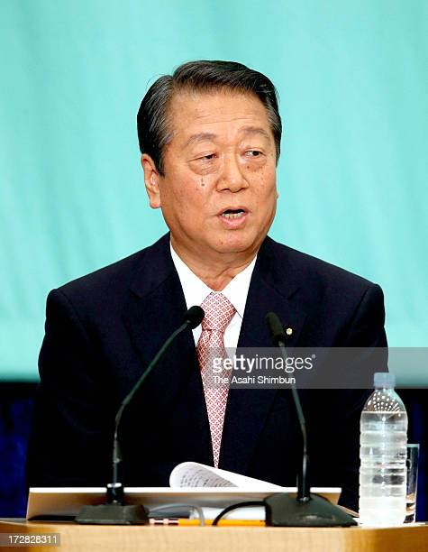 People's Life Party leader Ichiro Ozawa speaks during the party leaders debate at the Japan National Press Club on July 3 2013 in Tokyo Japan The...