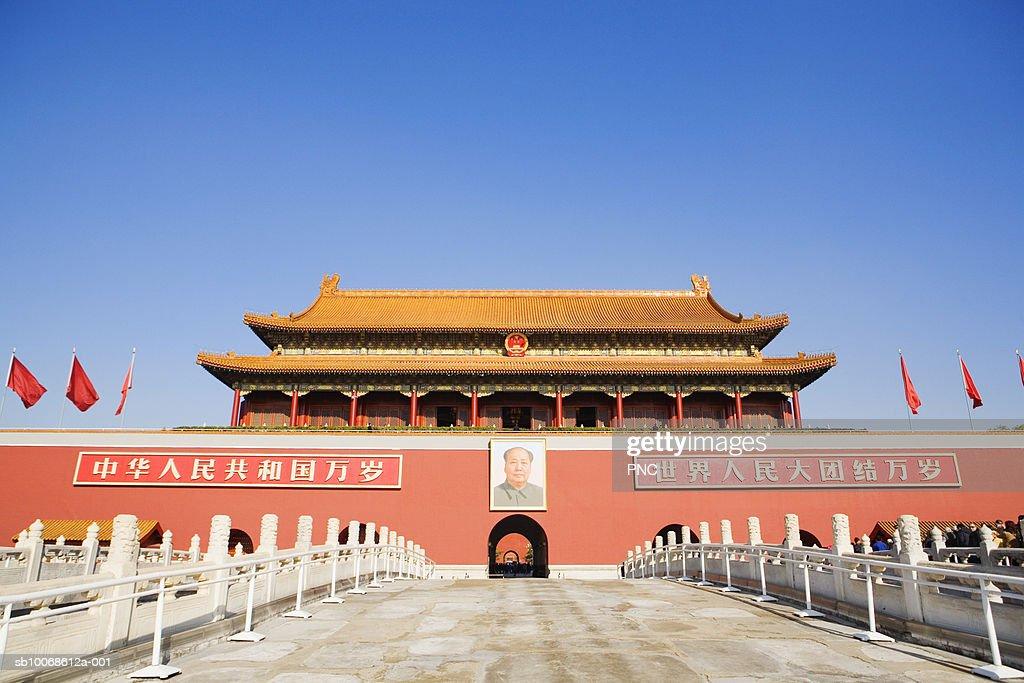 People's Republic of China, Beijing, Forbidden City : Stock Photo