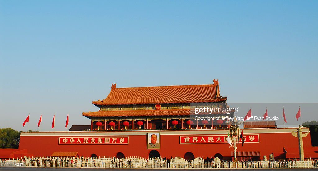 People's Square / Tian An men Square : Stock Photo