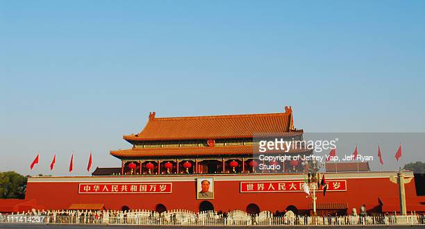 People's Square / Tian An men Square