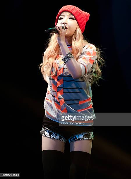 2NE1 perform onstage during 'The Creators Project' at Dongdaemun Design Plaza on September 22 2012 in Seoul South Korea