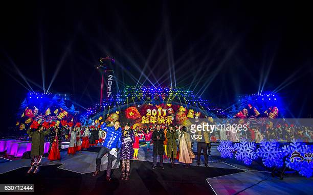 culture in the beijing olympics Beijing was chosen to host the 2022 winter olympics after beijing was chosen to host the 2022 winter olympics in beijing culture and tourism.