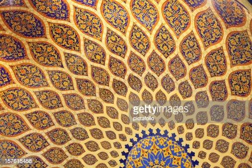 Arquitetura Persa Arte