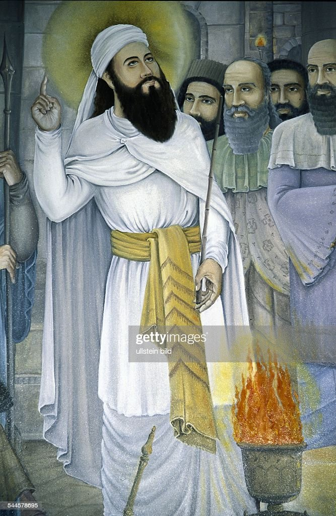 . Persian religious leader, also known as <a gi-track='captionPersonalityLinkClicked' href=/galleries/search?phrase=Zarathustra&family=editorial&specificpeople=980587 ng-click='$event.stopPropagation()'>Zarathustra</a>. Founder of Zoroastrianism. Detail of a painting from a Zoroastrian temple in Isfahan, Iran. ullstein bild - Vodjani
