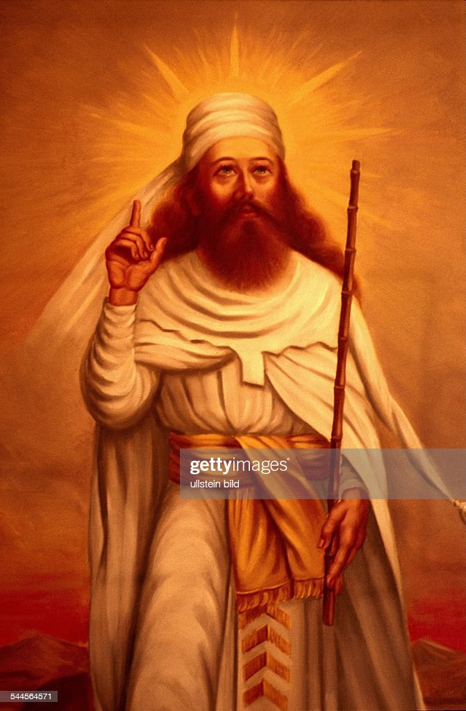 . Persian religious leader, also known as <a gi-track='captionPersonalityLinkClicked' href=/galleries/search?phrase=Zarathustra&family=editorial&specificpeople=980587 ng-click='$event.stopPropagation()'>Zarathustra</a>. Founder of Zoroastrianism. Painting from a Zoroastrian fire temple in Yazd, Iran. ullstein bild - Vodjani