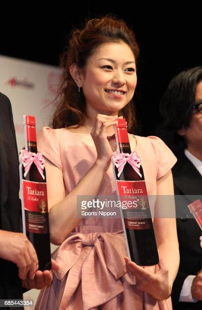 TV personality Aya Ishiguro attends the 5th Best Mother 2012 Awards Ceremony on May 10 2012 in Tokyo Japan