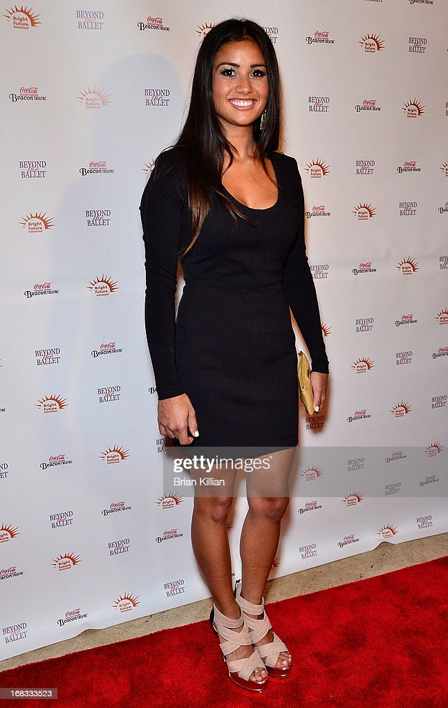 TV personality Catherine Giudici attends Beyond The Ballet Showcase Gala at The Beacon Theatre on May 8, 2013 in New York City.