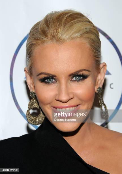 TV personality Jenny McCarthy attends the grand opening of The Attic Rooftop Lounge on June 11 2014 in New York City