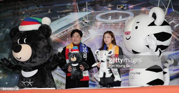 TV personality Kim WanTae and Former figure skater Yuna Kim attend the Ticket Sales Launch Event at the PyeongChang 2018 One Year to Go Ceremony at...