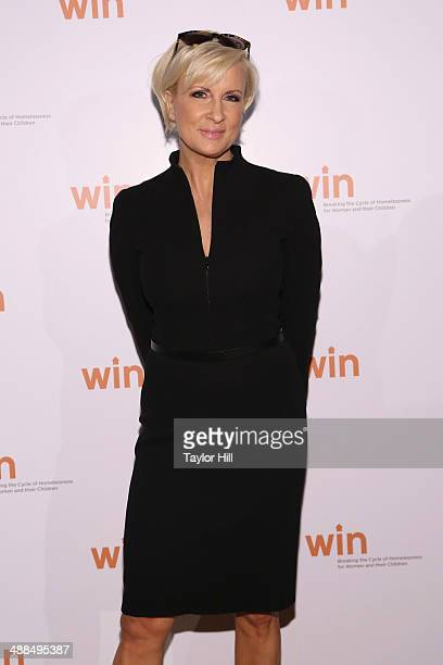 TV personality Mika Brzezinski attends the Way To Win Dinner 2014 at The Waldorf=Astoria on May 6 2014 in New York City