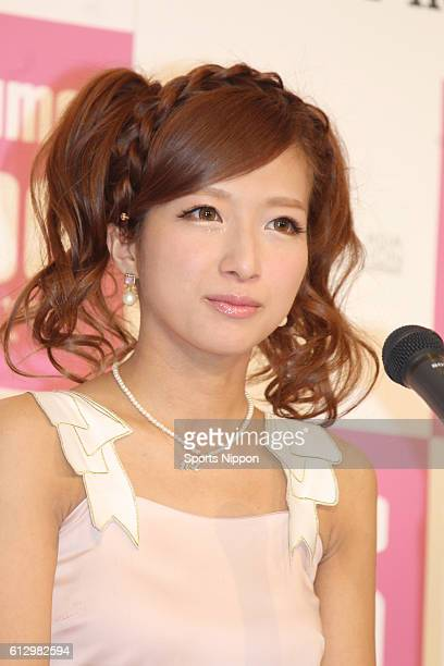TV personality Nozomi Tsuji attends the Datsumo Labo press conference on March 22 2015 in Tokyo Japan