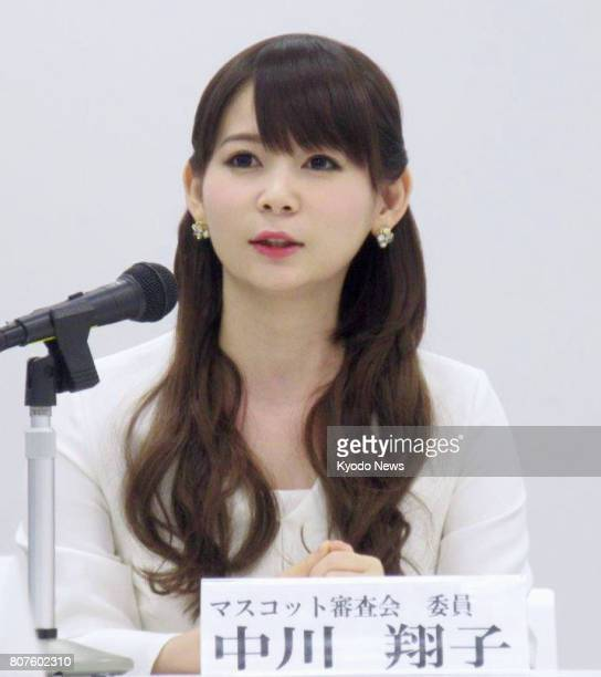 TV personality Shoko Nakagawa speaks during an interview session in Tokyo on July 4 held by the organizing committee of the 2020 Tokyo Olympics and...