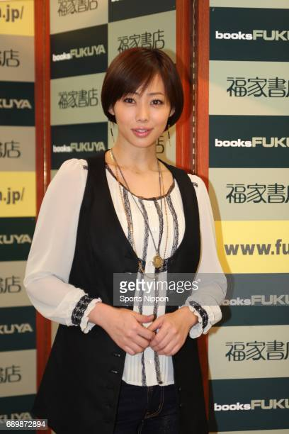 TV personality Waka Inoue attends her calendar launch event on October 28 2007 in Tokyo Japan
