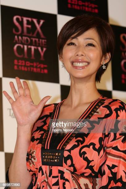 TV personality Waka Inoue attends preview screening of movie 'Sex And The City' on August 11 2008 in Tokyo Japan