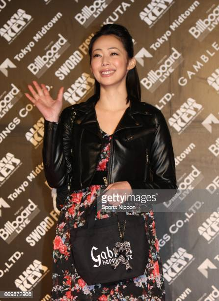 TV personality Waka Inoue poses for photographs during 'The Element of Freedom' album release party on January 14 2010 in Tokyo Japan