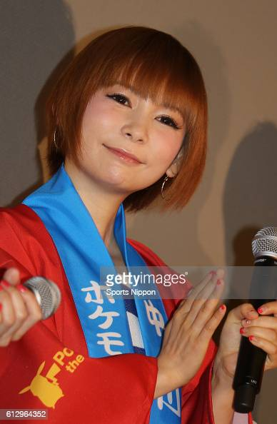 Shoko Nakagawa Nude Photos 55