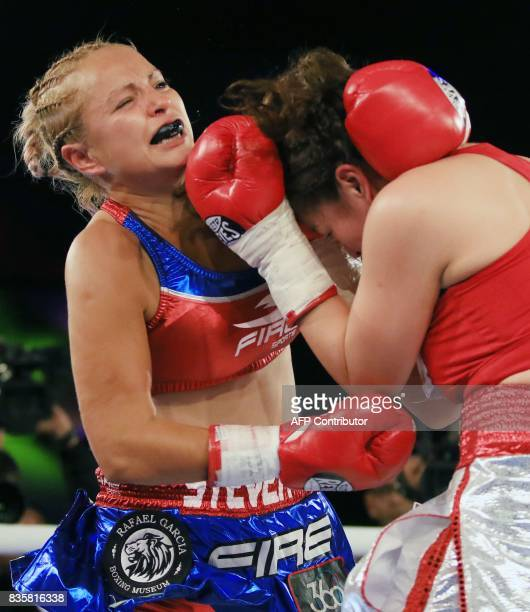 Peruvian boxer Linda Lecca defends her World Boxing Association Super Flyweight crown for the fourth time against Mexican boxer Karina Fernandez at...