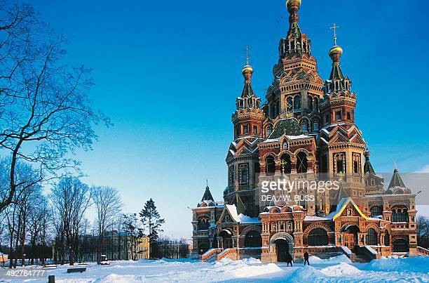 Peter and Paul Cathedral 18951905 Peterhof Russia