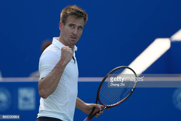 Peter Gojowczyk of Germany celebrates a point during the match against Marcos Baghdatis of Cyprus during Day 4 of 2017 ATP Chengdu Open at Sichuan...